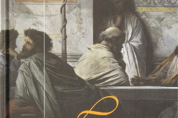 «Пир и любовь в переносе». Презентация 8-й книги семинаров Жака Лакана «Перенос»